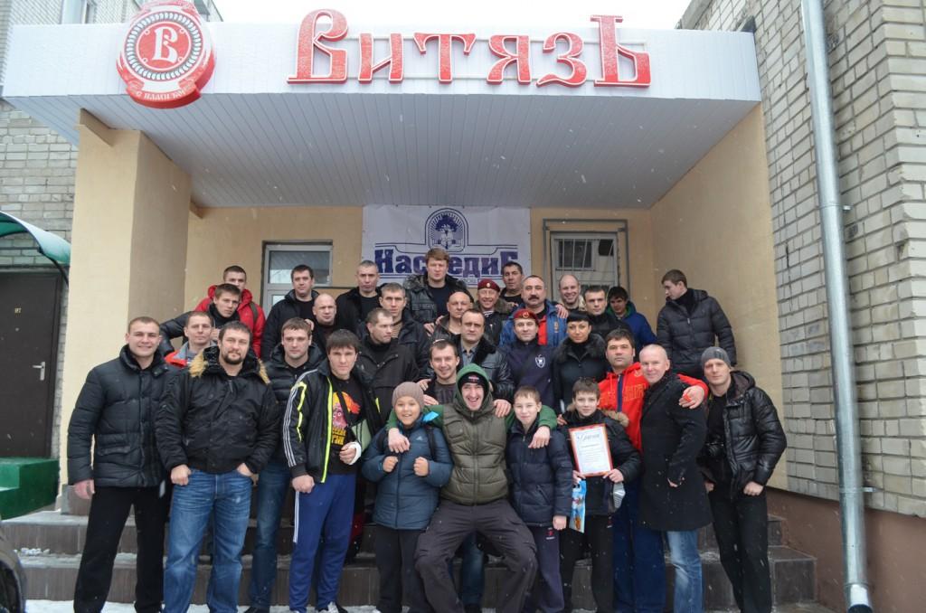 Курск, спортивный клуб «Витязь»