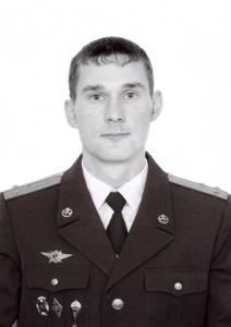 Герой России Пуцыкин А.В.