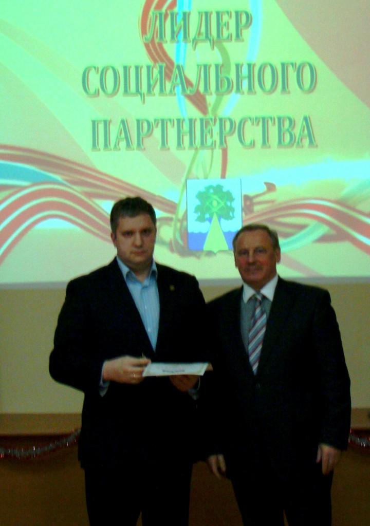 Дубненское отделение Союза десантников России