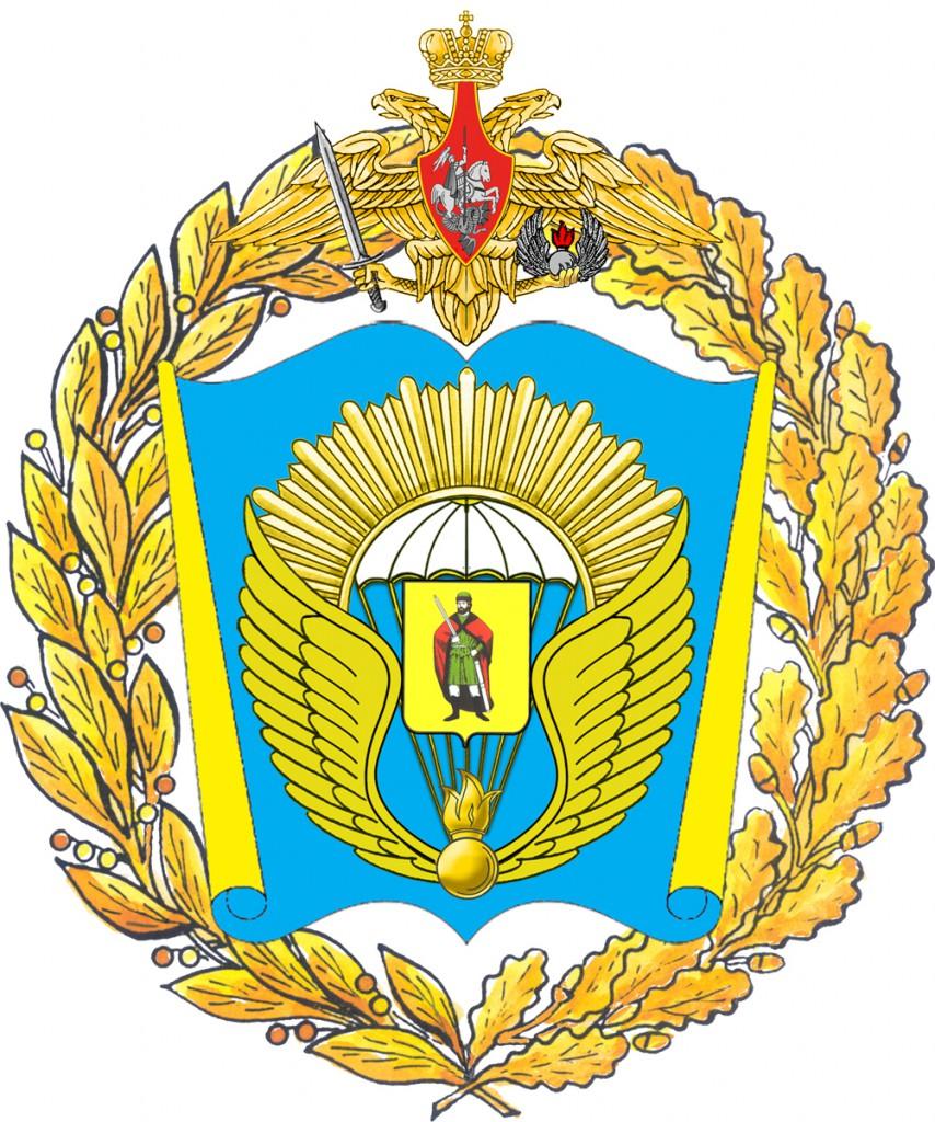 Рязанское училище ВДВ