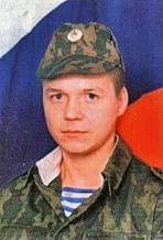 Козлов Владимир Александрович – старший сержант контрактной службы