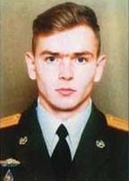 Самойлов Сергей Вячеславович – старший лейтенант
