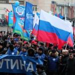 Митинг «Защитим Отечество!»