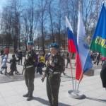 Союз десантников России