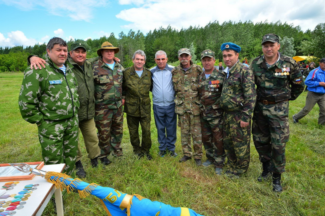 The Union of Russian Paratroopers