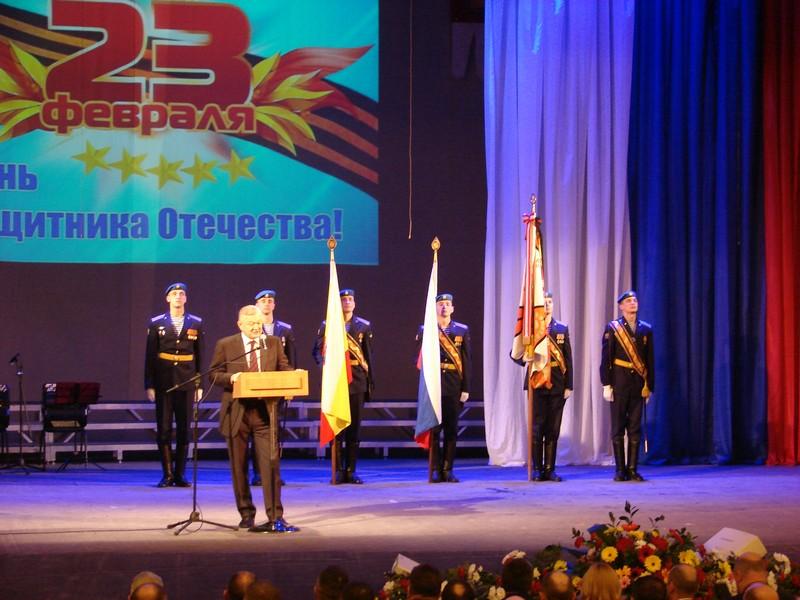 В Рязани устроили торжественный вечер в честь Дня защитника Отечества