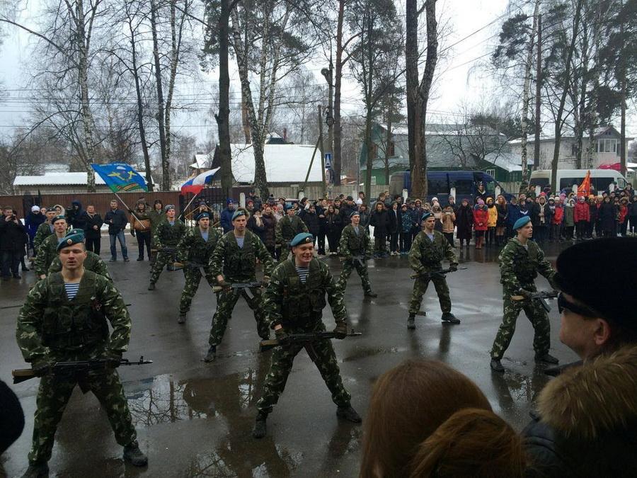 Традиционные торжественные мероприятия в Раменском районе