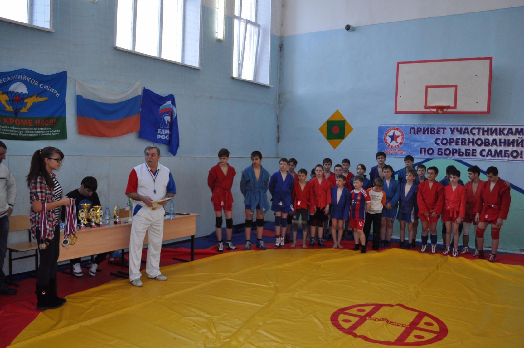 IV ежегодный турнир по борьбе САМБО среди юношей городов Сибири