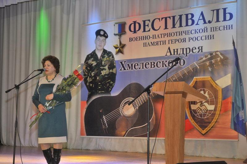 Гала-концерт и награждение победителей Фестиваля военно-патриотической песни памяти Героя России Андрея Хмелевского