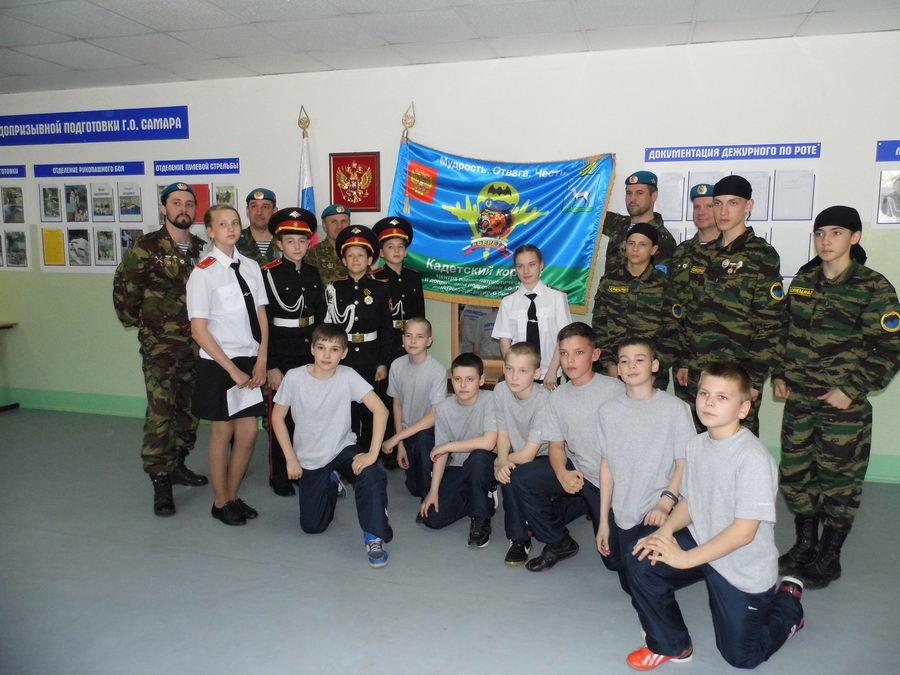 В Кадетском корпусе МАОУ «Юность» состоялся День открытых дверей