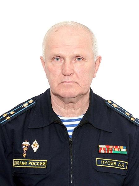 Pysev