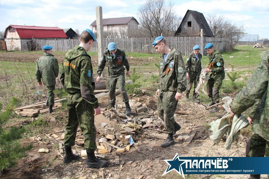 Субботник в Ярославской области для закладки памятной аллеи
