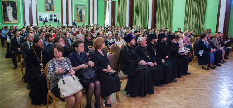 """В Москве завершился форум """"Наше Отечество"""""""