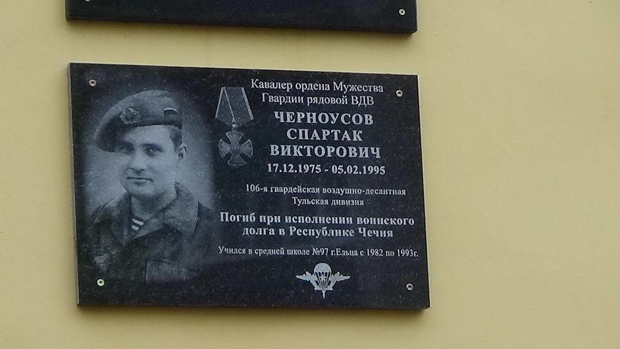 Кавалер ордена Мужества – Спартак Черноусов