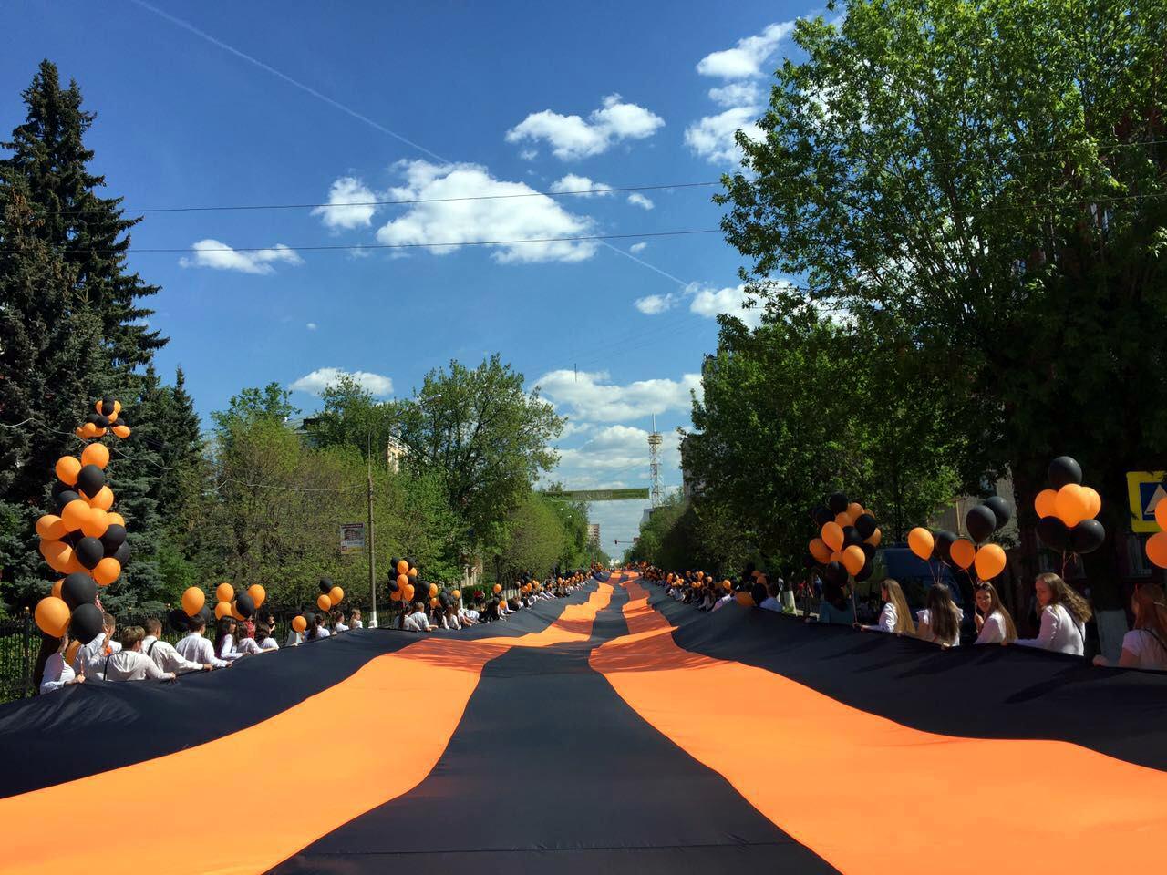 Торжества, посвященные Дню Победы в г. Ногинске