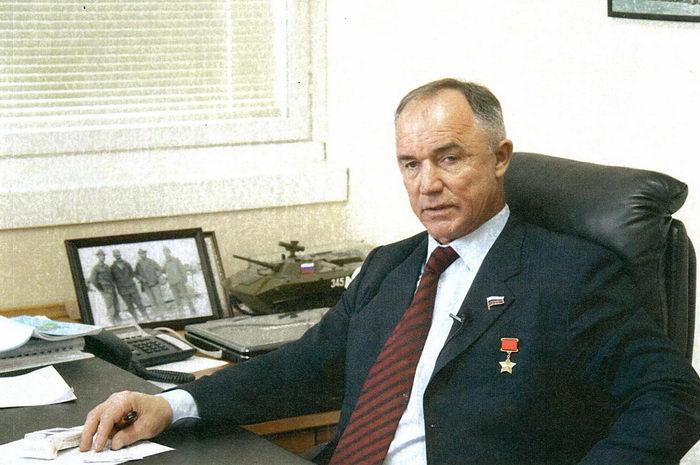 Востротин Валерий Александрович