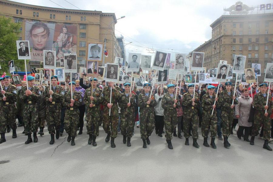 Военно-Спортивная Школа «Союз» приняла участие в торжественном шествии Бессмертного полка