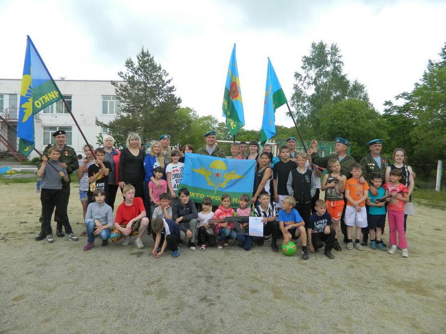 Спортивный праздник для детей из детского дома