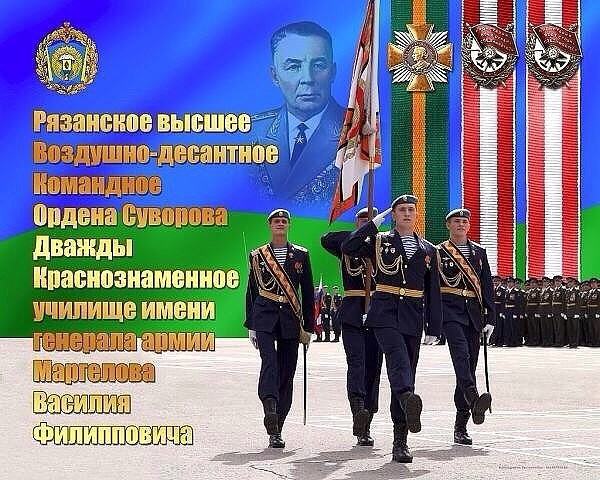 Встреча выпускников РВВДКДКУ им. Ленинского Комсомола 1971 года выпуска