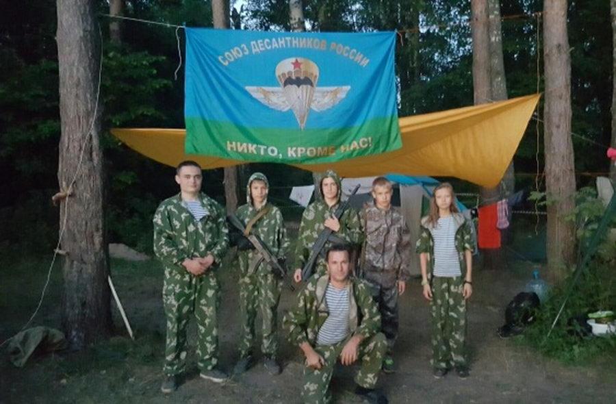 Военно-полевой выход «Развед-рота»