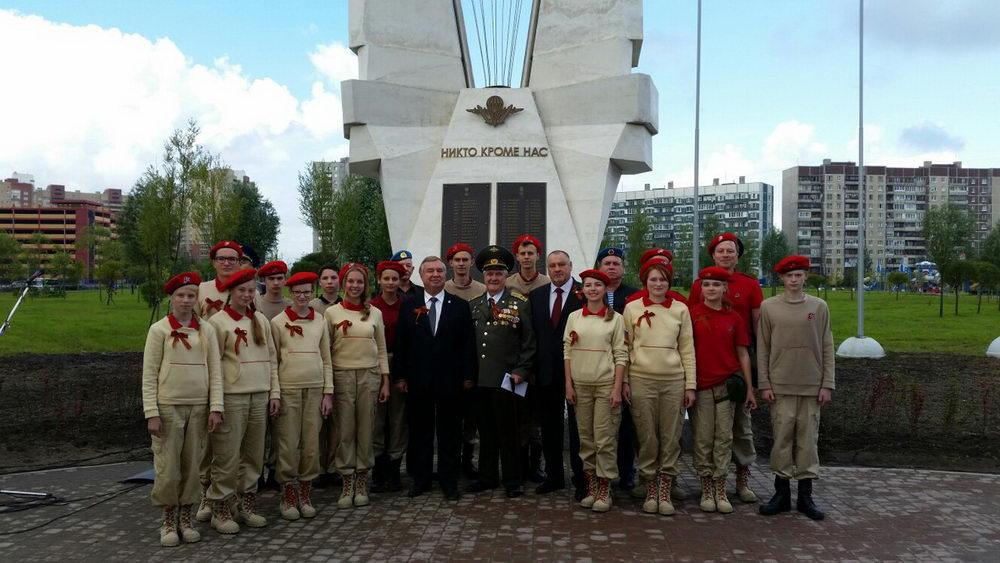 Акция «Аллея Славы», посвященная Дню Российской гвардии