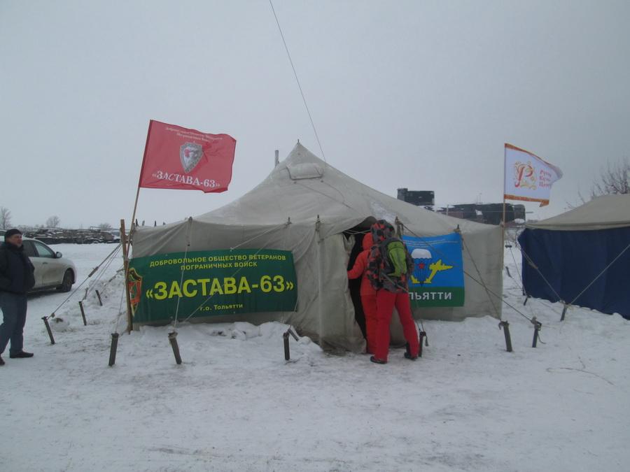 1-ый Всенародный духовно-патриотический Фестиваль «Русь Святая – Русь Богатырская»