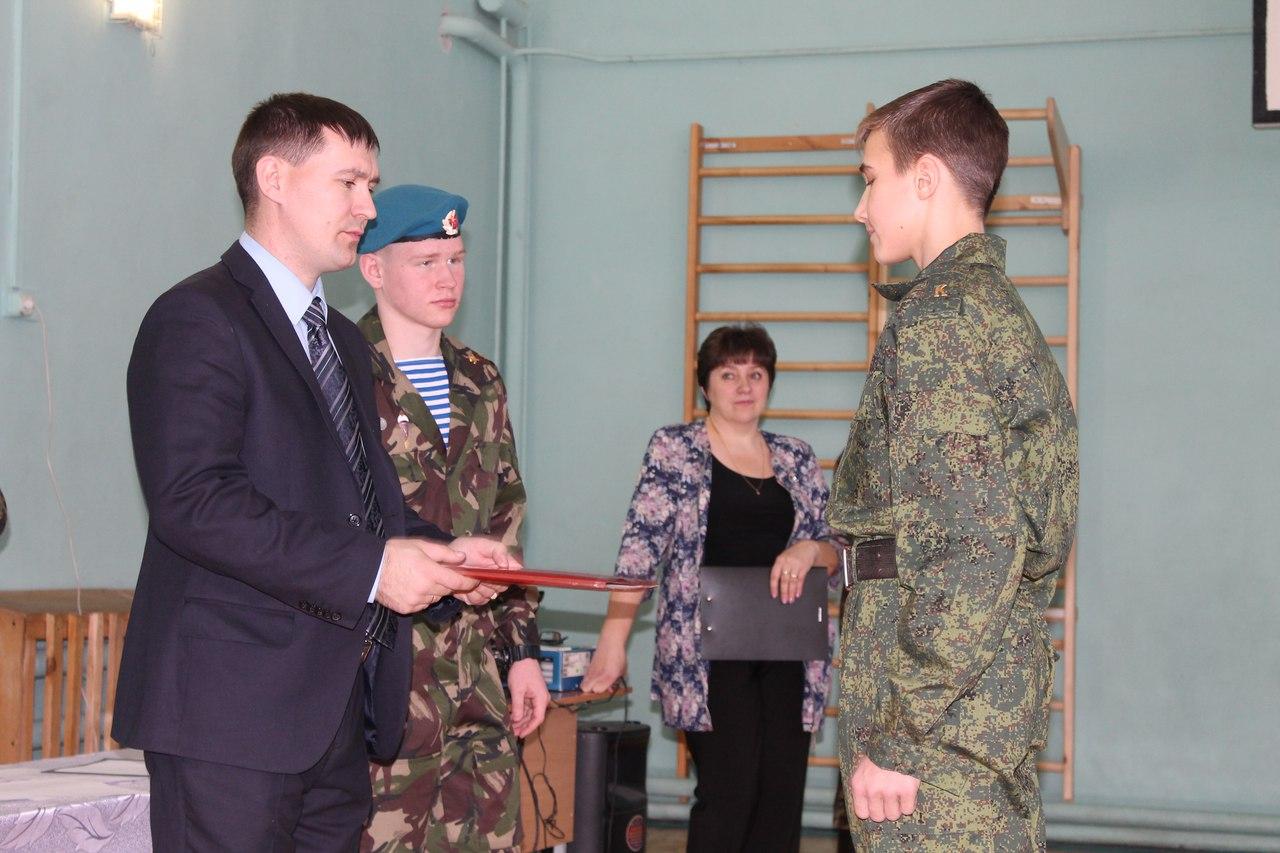 Торжественная церемония принятия присяги курсантов, вступивших в ВПК «Созвездие»