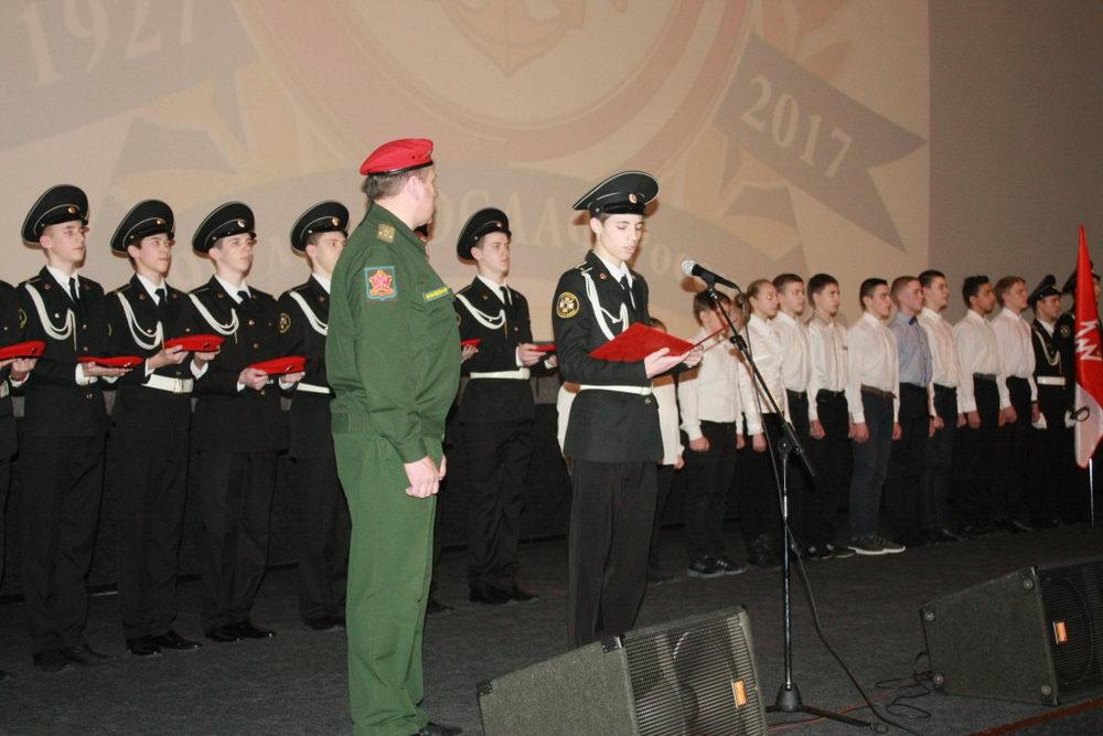 Торжественное мероприятие, посвященное 90-летию оборонной организации Карелии