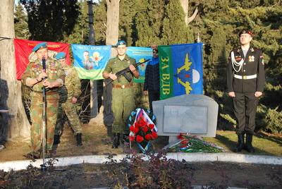 В Алуште открыли мемориальную плиту в память о Василии Маргелове