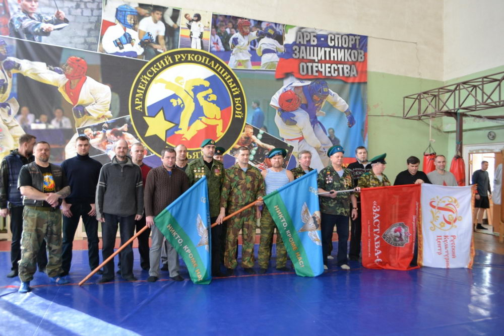 Открытые соревнования по спортивному метанию ножа «Купол – 2017»