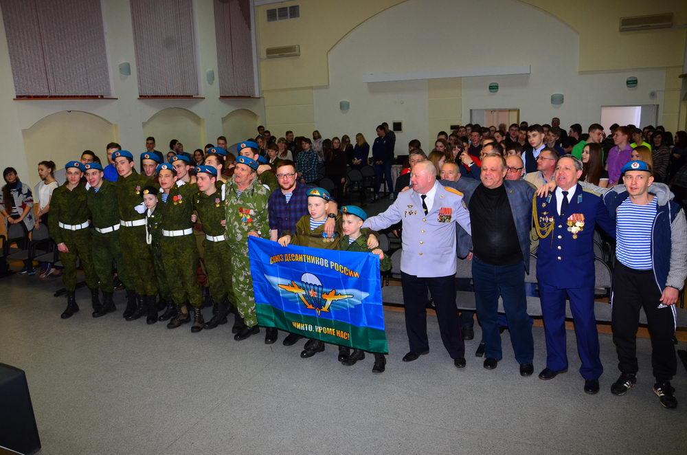 Торжественное мероприятие, посвященное Дню защитника Отечества в г. Отрадном Самарской обл.