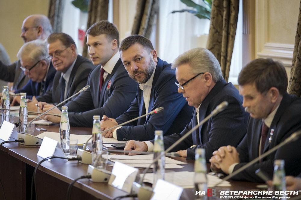 Ветеранское движение России консолидируется