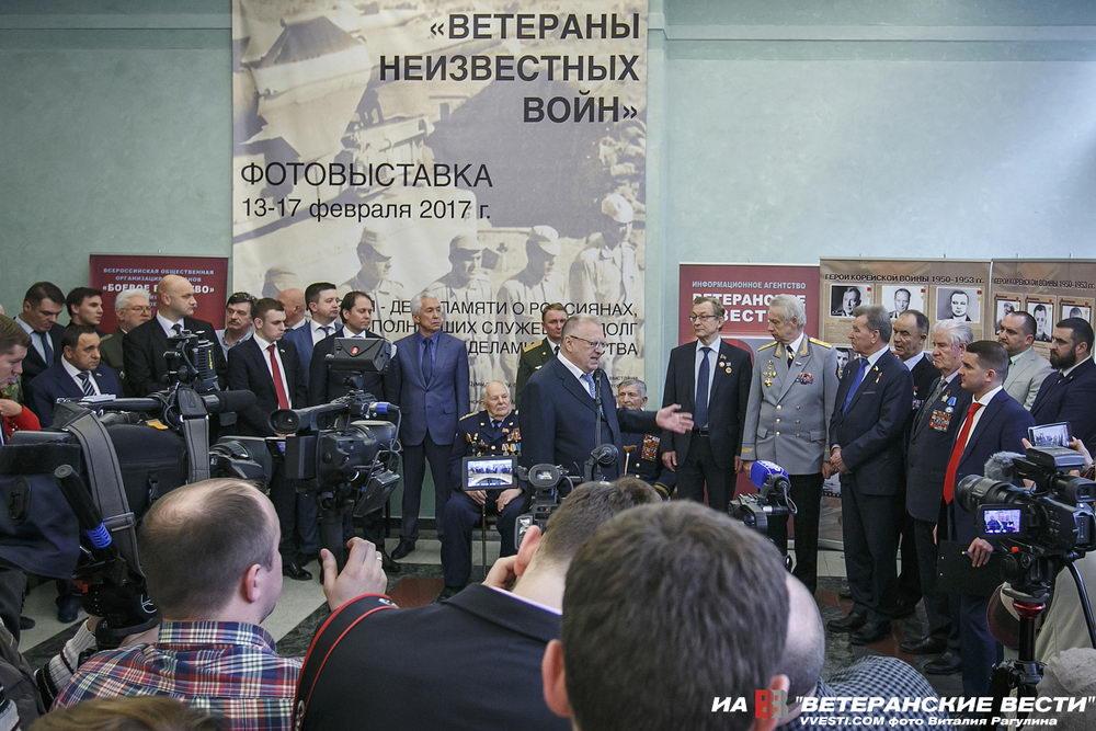 """В Госдуме открылась фотовыставка """"Ветераны неизвестных войн"""""""