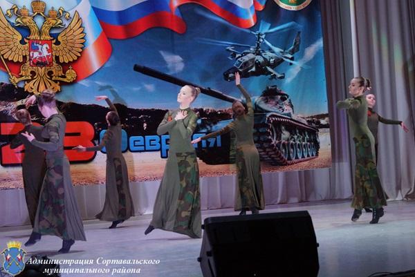 Торжественные мероприятия в Социально-культурном молодежном центре г. Сортавала, посвященные Дню защитника Отечества