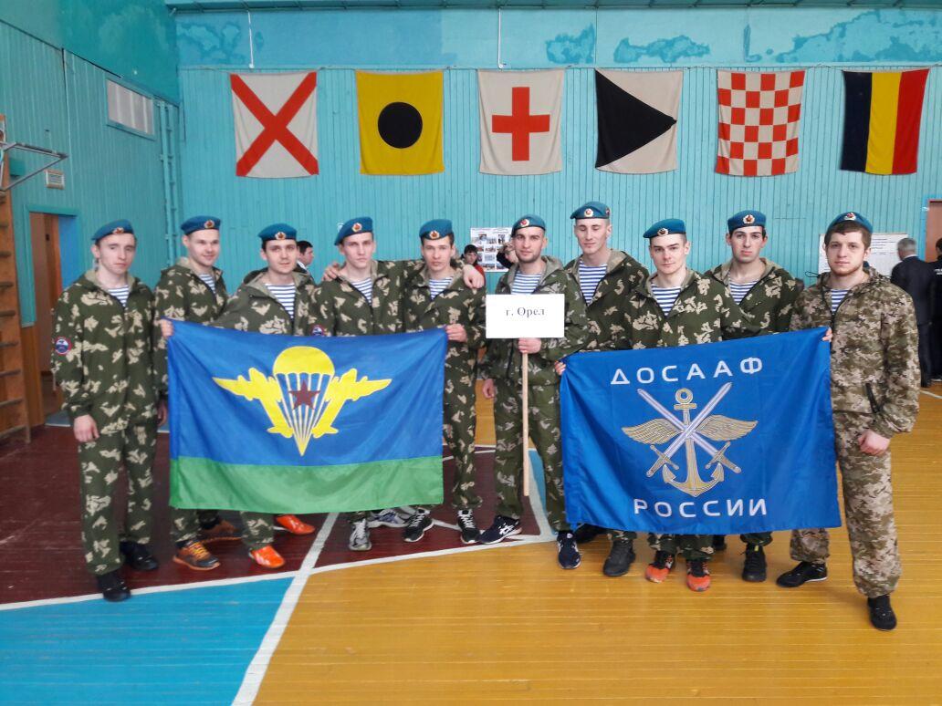 15 Международная Спартакиада по техническим и военно - прикладным видам спорта