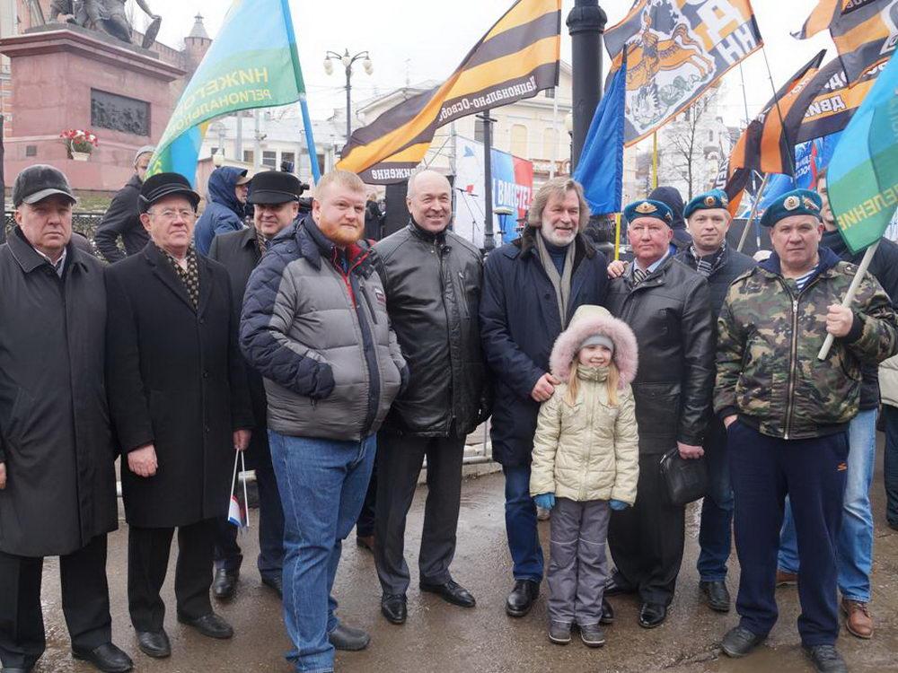 Нижегородские десантники на митинге за присоединение Крыма