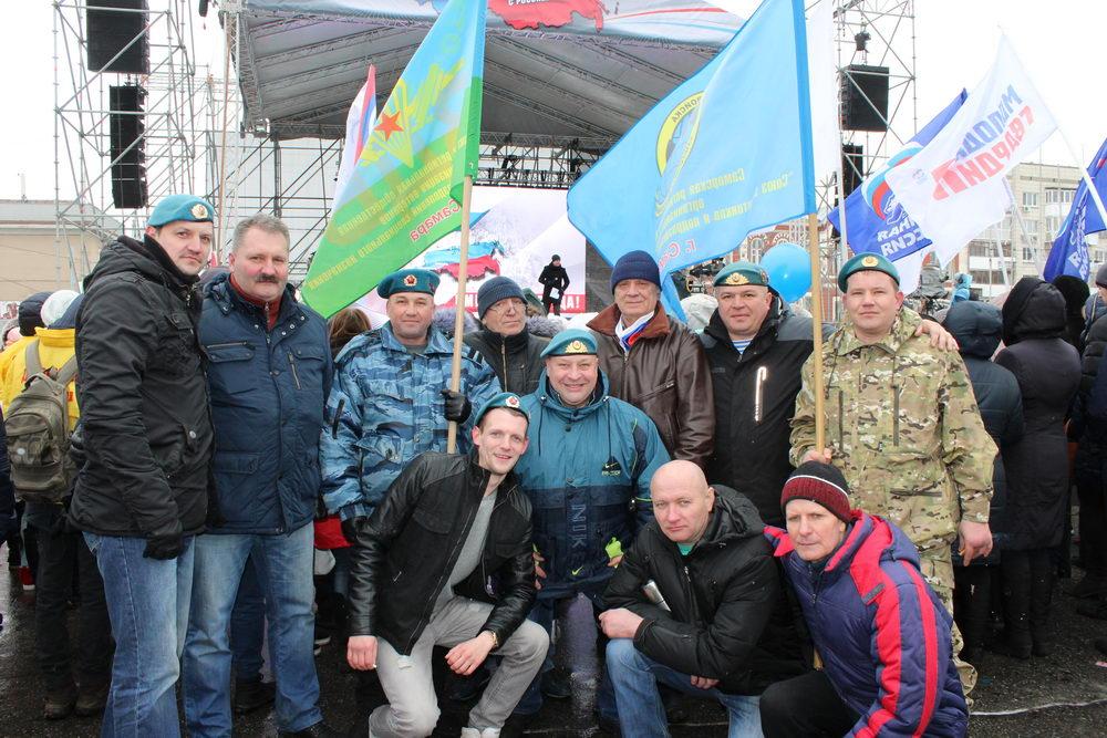 Россия-Крым вместе навсегда!