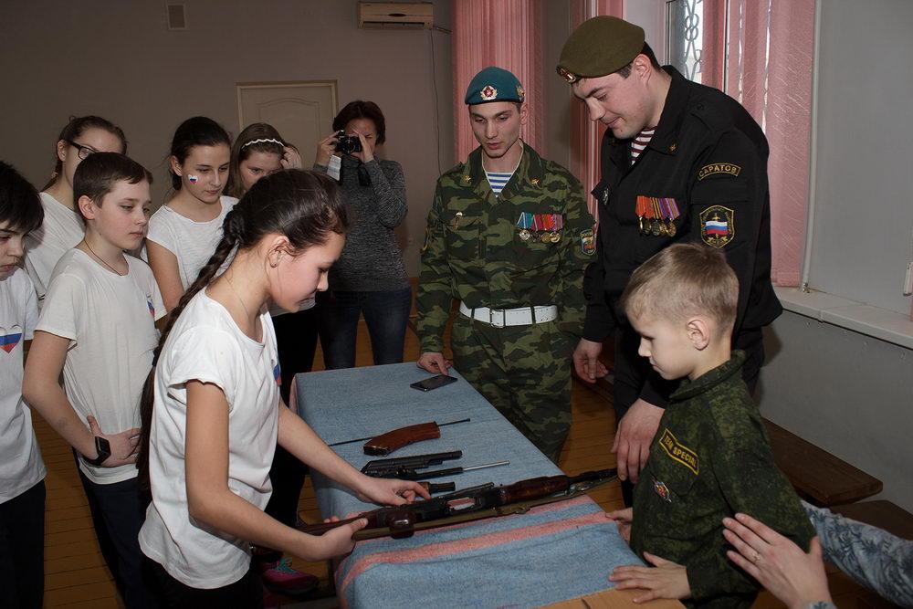 Игра «Зарница» в средней школе № 121 города Самары