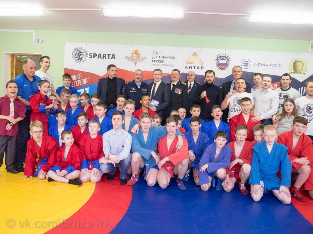 Открытие школы Самбо в Санкт-Петербурге
