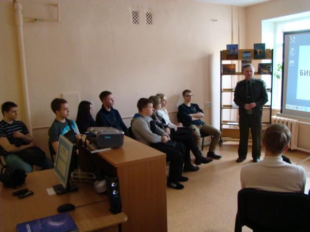В учебных заведениях республики Карелия прошли уроки мужества