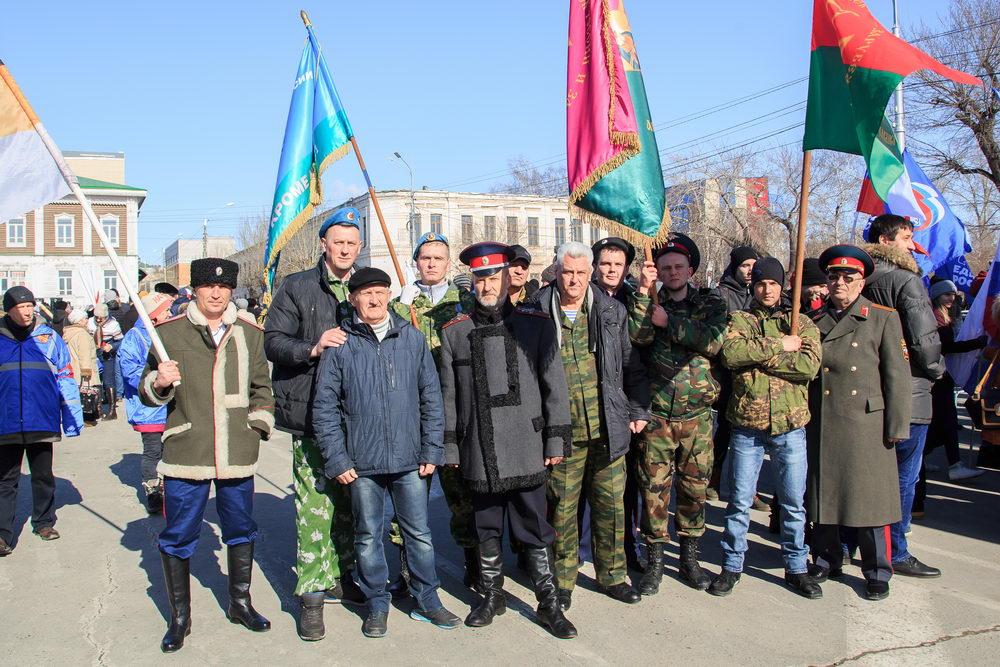 Митинг,посвященный третьей годовщине воссоединения Крымского полуострова с Российской Федерацией