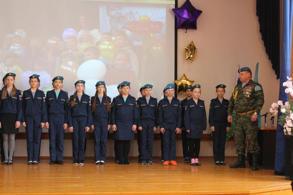 Открытие кадетского класса