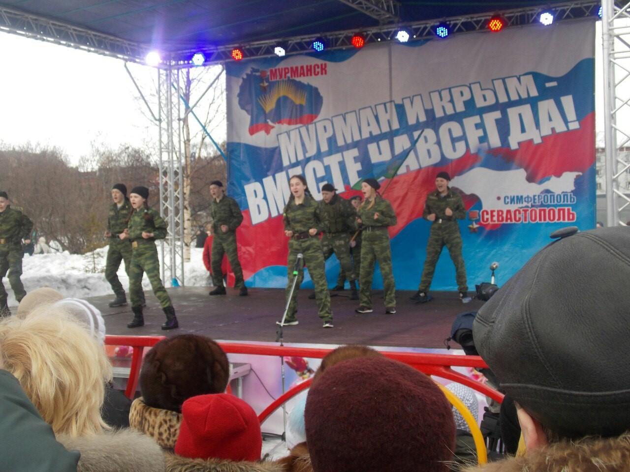 Русская весна в Мурманске