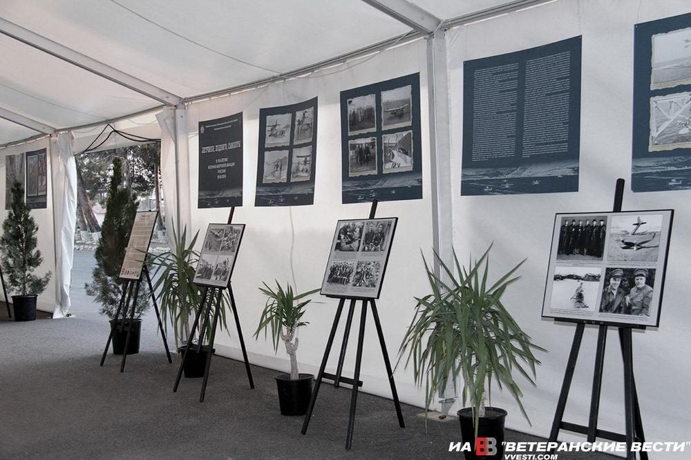 На российской авиабазе Хмеймим в Сирии открылась уникальная фотовыставка