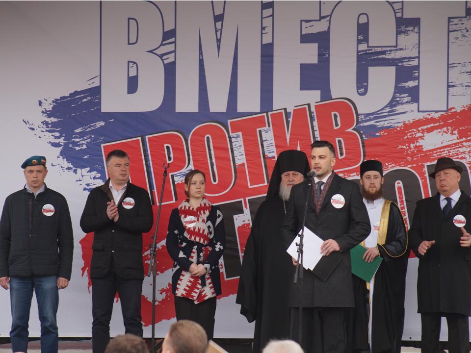 Нижегородская акция «Вместе против террора»