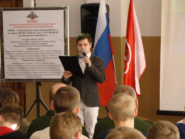 В Петрозаводске на базе сборного пункта военного комиссариата состоялся праздник «День призывника»