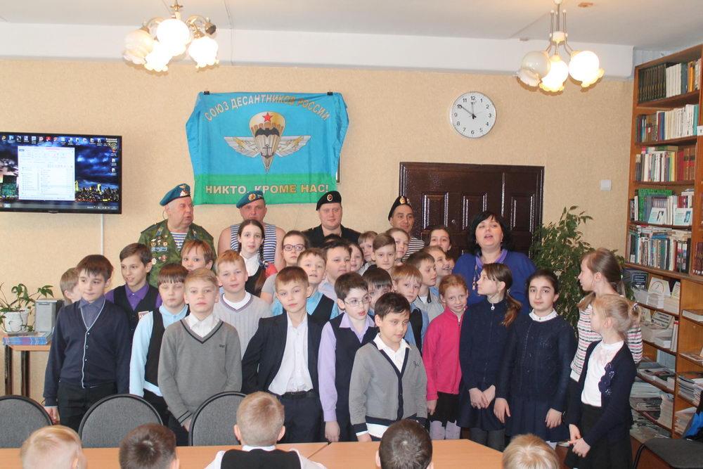 """Встреча поколений в МБОУ """"СОШ №46"""" города Братска"""