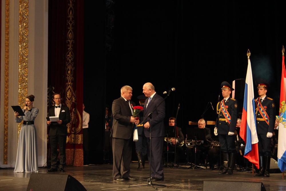 Торжественное мероприятие в Самарском академическом театре