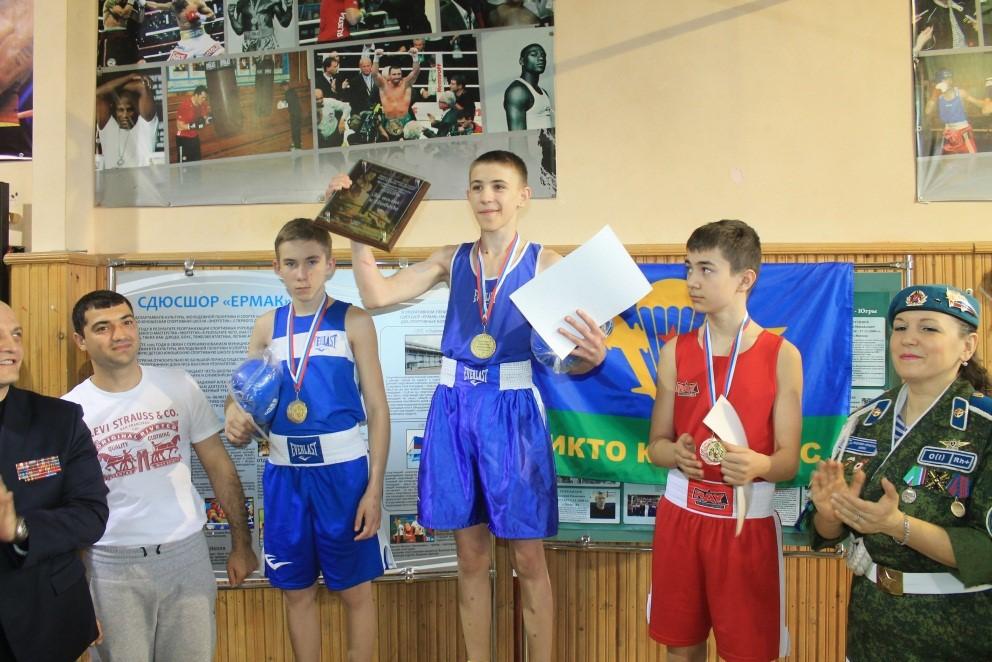 Открытое первенство города по боксу среди юношей, посвящённое участникам локальных войн