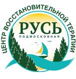 """Центр восстановительной терапии """"Русь"""""""